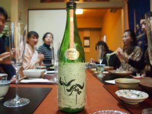 新年会日本酒仙禽