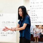 庄子さんの平和科学講演会1
