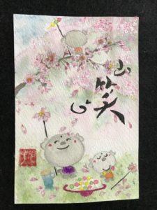 桜とお地蔵様
